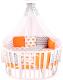 Комплект постельный в кроватку Amarobaby Lucky (19 предметов, оранжевый) -