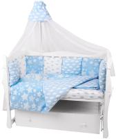 Комплект постельный в кроватку Amarobaby Воздушный (19 предметов, голубой) -