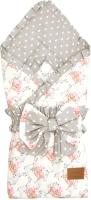 Конверт на выписку Amarobaby Happy Подарочек / AMARO-6003-PoS (серый) -