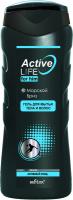 Гель для душа Belita Men Active Life Морской бриз для волос и тела (250мл) -