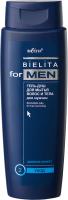 Гель для душа Belita Men для мытья волос и тела (400мл) -