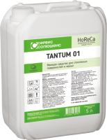 Средство для мытья стекол Tantum 01 грейпфрут (5л) -