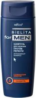 Шампунь для волос Belita For Men против перхоти c освежающим эффектом (250мл) -