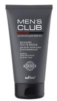 Бальзам после бритья Belita Men's Club для всех типов кожи успокаивающий (150мл) -