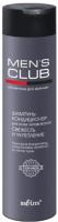 Шампунь-кондиционер для волос Belita Men's Club для всех типов волос Свежесть и укрепление (300мл) -