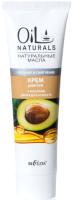 Крем для рук Belita Oil Naturals с маслами Авокадо и Кунжута Питание и смягчение (100мл) -