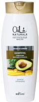 Шампунь для волос Belita Oil Naturals с маслами Авокадо Кунжута для всех типов волос (400мл) -