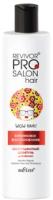 Шампунь для волос Belita Revivor PRO Salon Hair Бессульфатный Кератиновое восстановление (300мл) -
