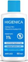 Шампунь для волос Higienica Педикулицидный (60мл) -
