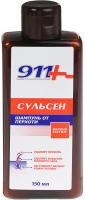Шампунь для волос 911 Ваша служба спасения Сульсен 1% (150мл) -