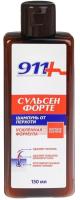 Шампунь для волос 911 Сульсен Форте 2% от перхоти (150мл) -
