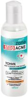 Тоник для лица Belita Zone Stop Acne Для глубокой очистки пор (150мл) -