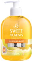 Мыло жидкое Belita Sweet Moments Медовая Дыня (500мл) -