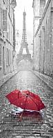 Фотообои листовые Citydecor Красный зонт (100x254) -