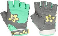 Перчатки для пауэрлифтинга Starfit SU-112 (XS, серый/мятный/желтый) -