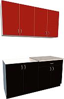 Готовая кухня Хоум Лайн Агата 1.6 (черный/красный) -