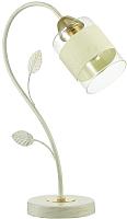 Прикроватная лампа Lumion Filla 3029/1T -