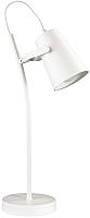 Прикроватная лампа Lumion Miku 3673/1T -