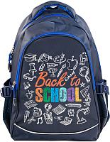 Школьный рюкзак Котофей 02704060-20 (темно-синий) -