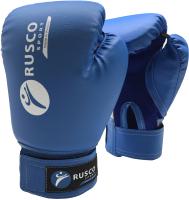 Боксерские перчатки RuscoSport 4oz (синий) -