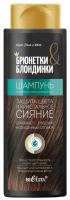Шампунь для волос Belita Брюнетки и Блондинки Для темных и окраш волос Защита цвета (400мл) -