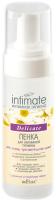 Пенка для интимной гигиены Belita Intimate для очень чувствительной кожи (175мл) -