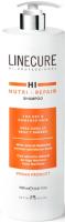 Шампунь для волос Hipertin Linecure Nutri-Repair Shampoo Восстанавливающий (1л) -