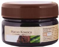 Масло косметическое Medicalfort Кокос (75мл) -