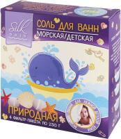 Соль для ванны Medicalfort Детская морская природная (4x250г) -