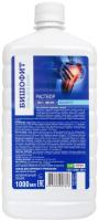 Соль для ванны Medicalfort Бишофит (1л) -
