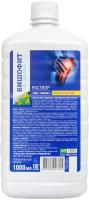 Соль для ванны Medicalfort Бишофит с экстрактом череды (1л, раствор) -