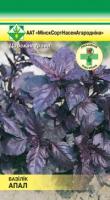 Семена МинскСортСемОвощ Базилик. Опал фиолетовый (0.3г) -