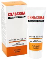 Шампунь для волос Сульсена Против перхоти (75мл) -