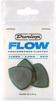 Набор медиаторов Dunlop Manufacturing 547P2.0 -