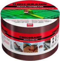 Гидроизоляционная лента Технониколь Nicoband 10см (10м, коричневый) -