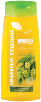 Шампунь для волос Belita Целебные Решения Шишки пивного хмеля (480мл) -