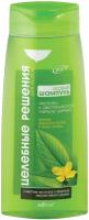 Шампунь для волос Belita Целебные Решения Чистотел и Австралийское Чайное Дерево (480мл) -