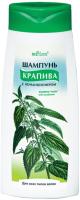 Шампунь для волос Belita Крапива с кондиционером (480мл) -
