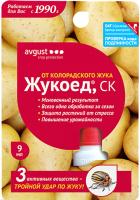 Инсектицид Avgust Жукоед (9мл) -