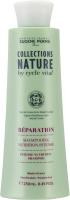 Шампунь для волос Eugene Perma Collections Naturale Интенсивный питательный (250мл) -