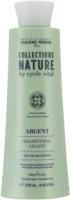 Шампунь для волос Eugene Perma Collections Naturale Серебристый Для осветленных волос (250мл) -