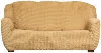 Чехол на диван - 3 местный Софатэкс Люкс ПО-6 без оборки (песок) -