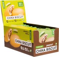 Протеиновое печенье Chikalab Бисквит арахисовый (9x50г) -