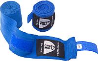 Боксерские бинты Green Hill BP-6232c (синий) -