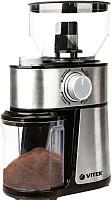 Кофемолка Vitek VT-7125 MC -