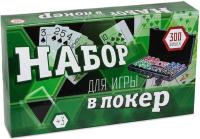 Набор для покера Partida Ultimate / u300 -