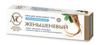 Крем для век Невская Косметика Женьшеневый (25мл) -
