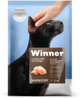 Корм для кошек Winner Мираторг Для кошек с мочекаменной болезнью с курицей / 1010022575 (2кг) -