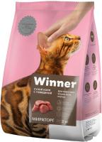 Корм для кошек Winner Мираторг Для взрослых кошек всех пород с говядиной / 1010022583 (2кг) -