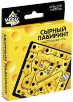 Игра-головоломка Лас Играс Сырный лабиринт / 4059843 -